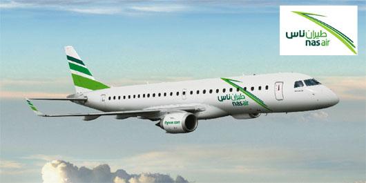 Vé máy bay Nas Air