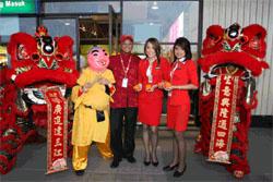 Image: AirAsia X
