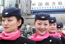 Image: China Southern's staff