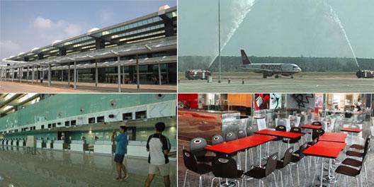 Image: Bangalore's new airport