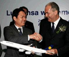 Image: Lufthansa lauches service between Frankfurt & Nanjing
