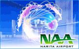 Logo: Narita Airport