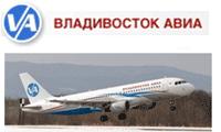 Image: Vladivostok Air plane