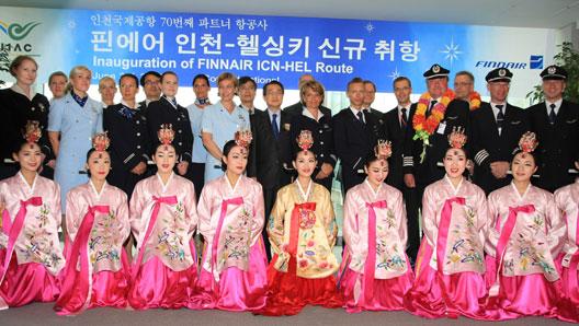 Image: Finnair inauguration of Seoul to Helsinki