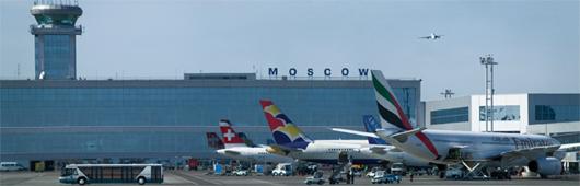 Image: Domodedovo