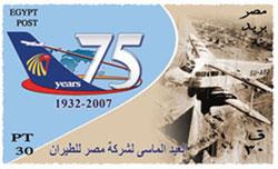Image: EgyptAir Postcard