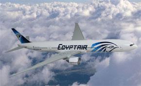 Image: Egyptair Plane