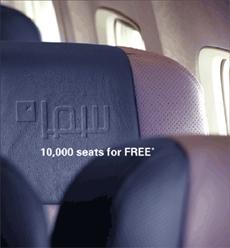 Image: 10,000 seats free ad campaign