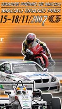 Image: Macau Grand Prix poster
