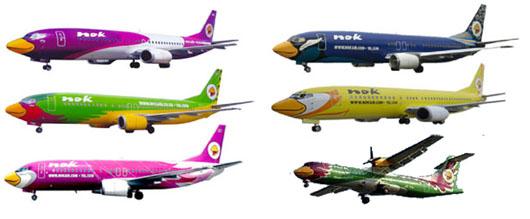 Image: Aeroplanes