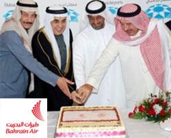 Image: Bahrain Air's Managing Director cutting cake to mark the launch of the Bahrain – Dubai service.