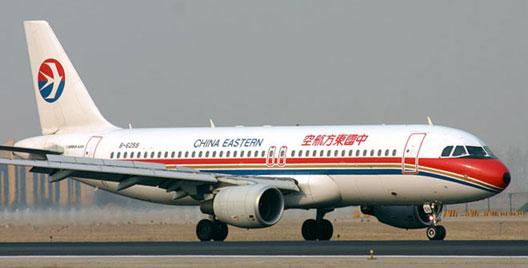 Image: China South Eastern plane