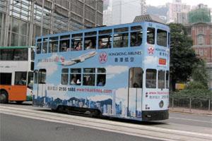 Image: Hong Kong route launch
