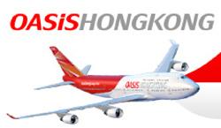 Image: Oasis Hong Kong