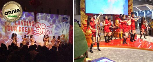 Image: Beijing Capital International Airport musical