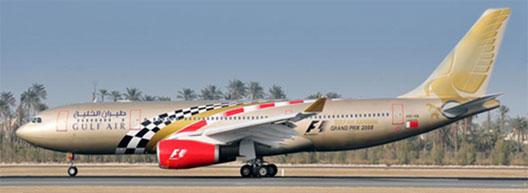 Image: Gulf Air Plane