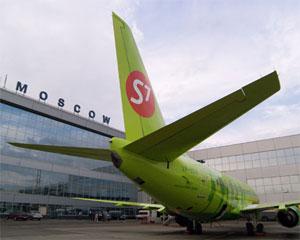 Image: S7 Plane