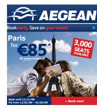 Ad: aegen
