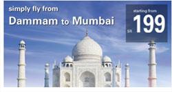 Image: Mumbai route