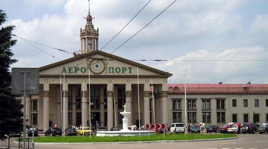 Image: Lviv Airport