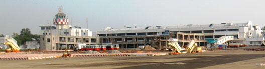 Image: Terminal