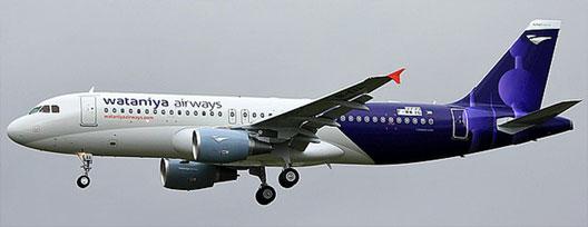 Image: Wataniya Airways