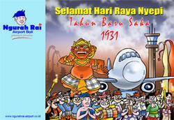 Image: Selamat Hari Rata Nyepi