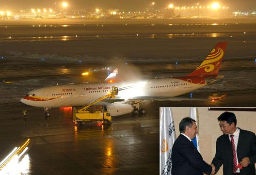 Image: Heinan Airways