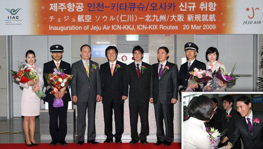 Image: Jeju Air