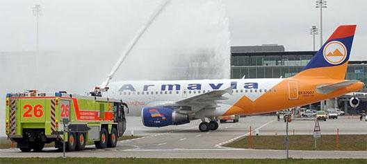 Москва Ереван авиабилеты от 2620 руб расписание самолетов