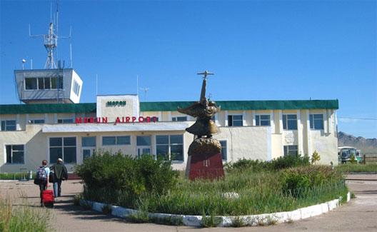 Image: Moron Airport
