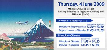Image: Mount Fuji Shizuoka Schedule