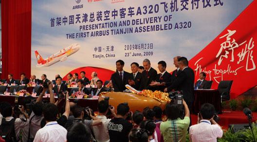 Image: Airbus ceremony