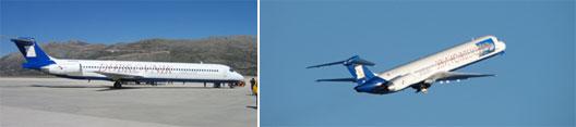 Image: Dubrovnik Airport