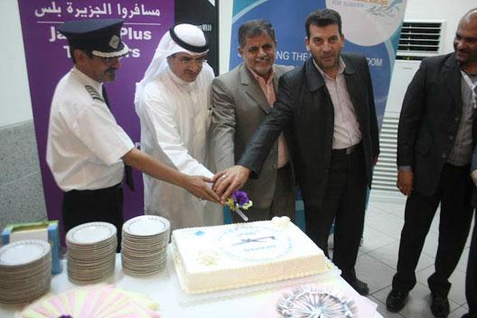 Image: Jazeera Airways route launch cake