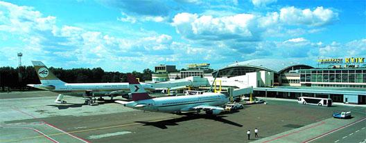 Image: Ukraine Airport