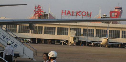 Image: Haikou Airpot