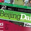 Beijing Dailies