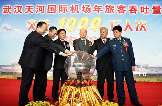 Imagem: Wuhan Tianhe Aeroporto Internacional de 10 milhões limiar throughput comemorado