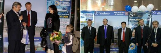 Image: Yakutia Airlines
