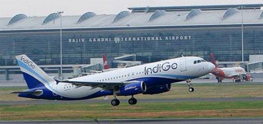Image: Hyderabad airport