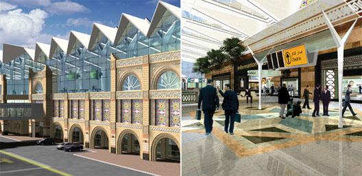 Image: Sana new terminal