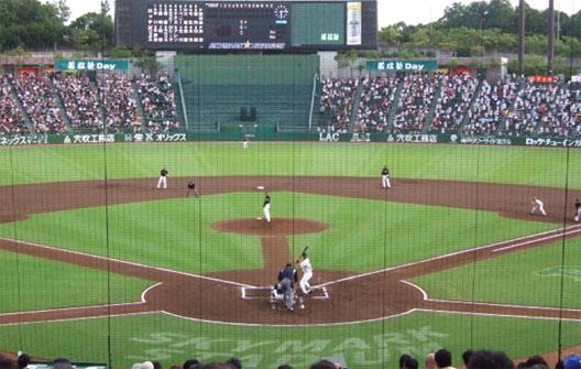 Image: Skymark also sponsors the local Kobe baseball stadium