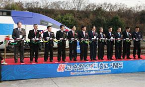Korean international traffic still growing; domestic impacted by KTX high-speed rail; Delta resumes Detroit in June