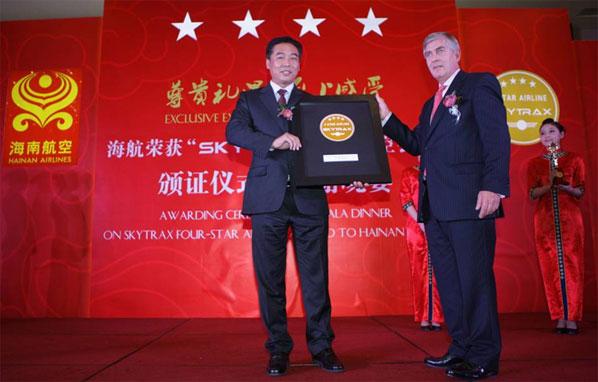 Wang Yingming, President of Hainan Airlines
