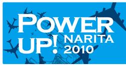Power Up! Narita 2010