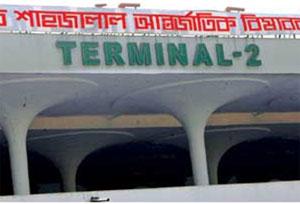 The new branding (airport)