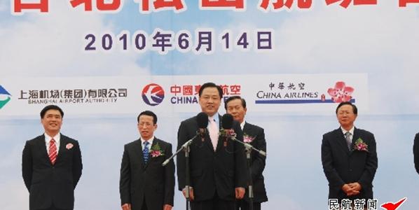 China Eastern Airline Group, Jun Li
