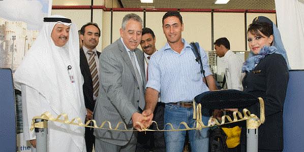 Gulf Air's CEO Samer Majali