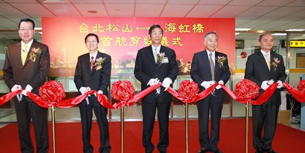 EVA Air/Uni Air's inaugural flight between Taipei Songshan and Shanghai Hongqiao